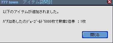 2010y06m04d_204036546.jpg
