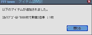 2010y06m04d_204300140.jpg