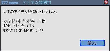 2010y06m04d_204423102.jpg
