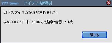 2010y06m04d_204849304.jpg