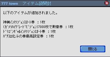 2010y06m04d_205551203.jpg