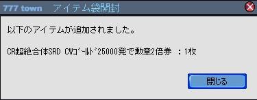 2010y06m05d_204726484.jpg