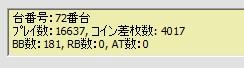 2010y06m05d_211547764.jpg