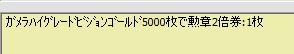 2010y06m05d_212204826.jpg