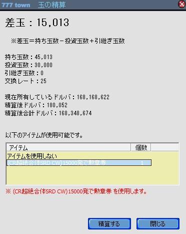 2010y06m07d_202546476.jpg