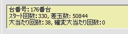 2010y06m07d_230807653.jpg