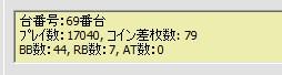 2010y06m09d_064942783.jpg