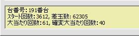 2010y06m10d_220106256.jpg