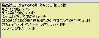 2010y06m12d_012032015.jpg