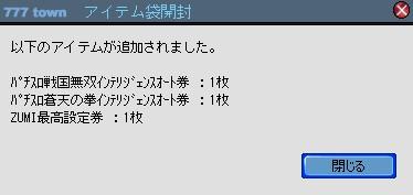 2010y06m12d_015103162.jpg