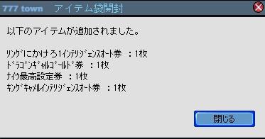 2010y06m12d_015132703.jpg