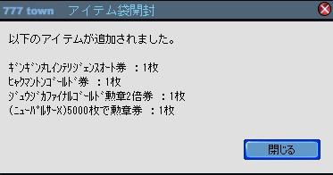 2010y06m12d_015157022.jpg