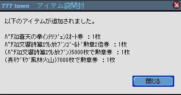 2010y06m12d_085356752.jpg