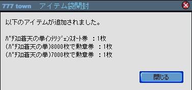 2010y06m12d_101130554.jpg