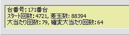 2010y06m15d_215935262.jpg