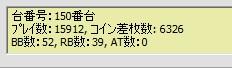 2010y06m17d_074828861.jpg