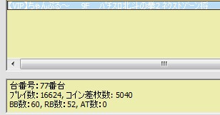 2010y06m17d_075028068.jpg