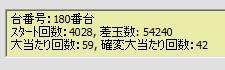 2010y06m18d_005039698.jpg