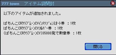 2010y06m18d_190148419.jpg
