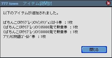 2010y06m18d_190540469.jpg