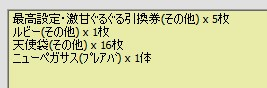 2010y06m18d_190946926.jpg