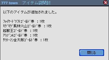 2010y06m18d_210611847.jpg