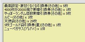 2010y06m18d_210653482.jpg