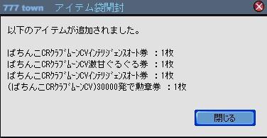 2010y06m18d_211923083.jpg