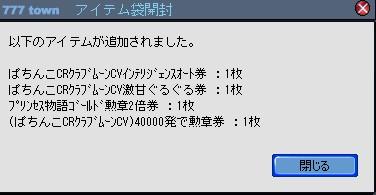 2010y06m18d_212314451.jpg