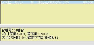 2010y06m19d_222637254.jpg