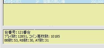 2010y06m19d_223553018.jpg