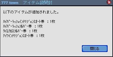 2010y06m25d_184726761.jpg