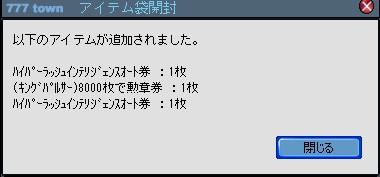 2010y06m25d_190404754.jpg