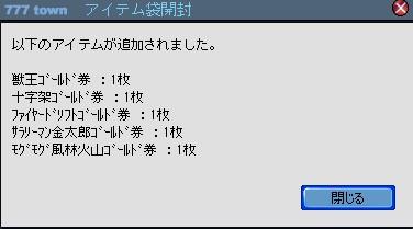 2010y06m25d_212241087.jpg