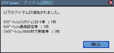 2010y06m25d_213120250.jpg