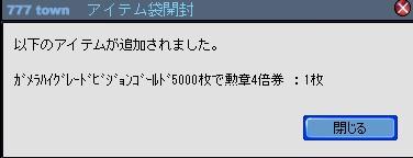 2010y06m25d_213325700.jpg