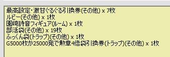 2010y06m26d_000210375.jpg