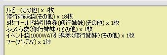 2010y06m26d_000215429.jpg