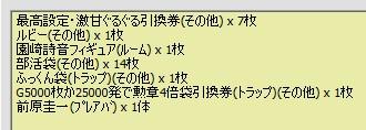 2010y06m26d_000813806.jpg