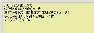 2010y06m26d_000818020.jpg