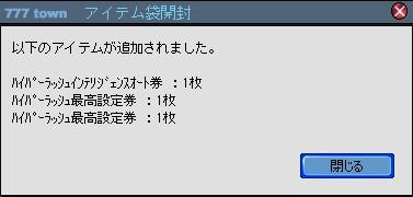 2010y06m26d_100028775.jpg