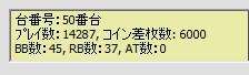 2010y06m26d_220324925.jpg