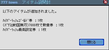 2010y06m27d_130810378.jpg