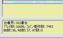 2010y06m28d_191146083.jpg