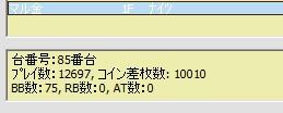 2010y06m28d_234851678.jpg