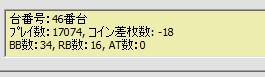 2010y06m29d_220642782.jpg