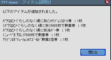 2010y06m30d_184808340.jpg