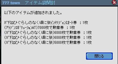 2010y06m30d_190233122.jpg