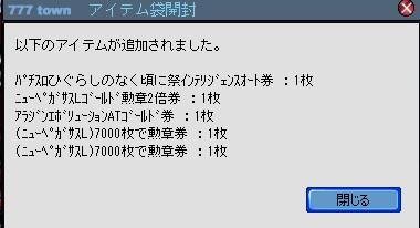 2010y06m30d_220209249.jpg