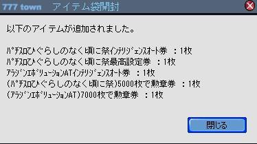 2010y06m30d_222424336.jpg